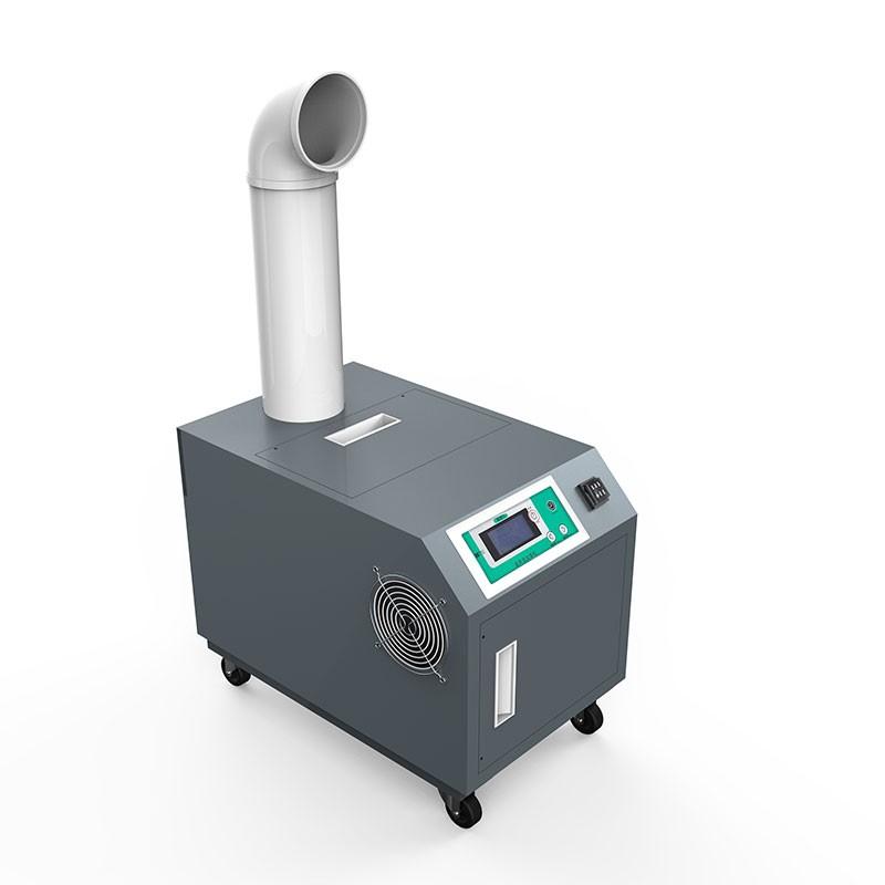 超声波除湿机TD-3kg