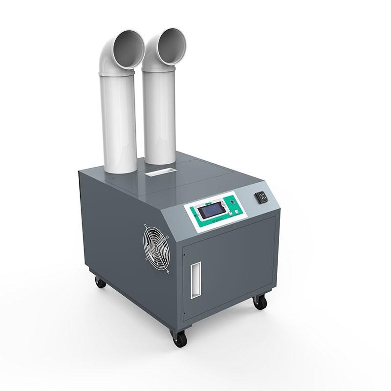 超声波除湿机TD-9kg